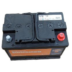 Аккумулятор 12V 88AH